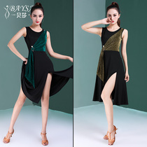 Latin dance dress female adult professional training dress sexy high-end summer show practice dress suit short sleeves