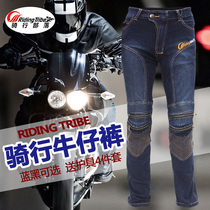 Riding Tribe motorcycle jeans male motorcycle riding pants summer winter motocross pants motorcycle racing pants