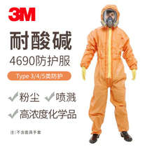 3M 4690 protective clothing isolation chemical nuclear radiation spray spray acid and alkali resistant overalls anti-virus clothing