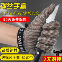 Honeywell Five-Finger steel gloves steel ring metal slaughter anti-cutting cutting stainless steel wear-resistant single only