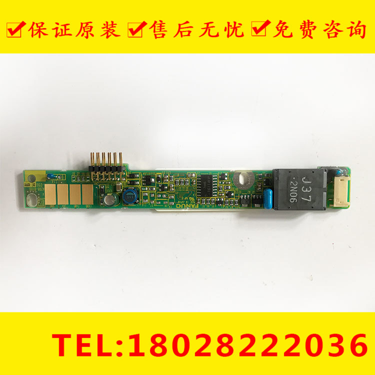 For Fanuc Connecting plate A20B-1007-0910 //0890//0900//0880//0930//0920