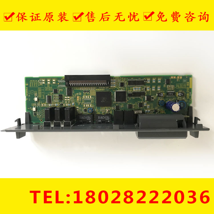 For FANUC driver connection board A20B-1007-0910 0890//0900//0880//0930//0920
