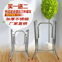 Stainless steel table foot bracket iron table foot stall table feet simple folding steel tube round table legs