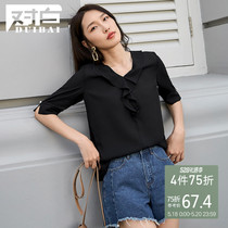 White V-neck short-sleeved chiffon shirt female 2019 summer new Lotus Leaf front solid color simple Western style small shirt