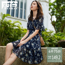 White chiffon dress female summer floral five points sleeve elastic waist lotus leaf over knee fashion elegant skirt