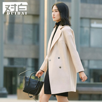 White simple split solid color coat female Winter new fashion casual long straight woolen jacket