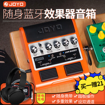 Zhuole JOYO JAM TWO-channel pedal electric guitar effector speaker rechargeable Bluetooth playback