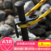 Ground nail tent nail lengthened beach outdoor fixed camping canopy 20cm default hair 30cm 40cm