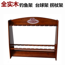 Fishing rod display shelf real wooden fishing gear put fishing rod bracket of the exhibition shelf rack stick stick rack copy net rod rack