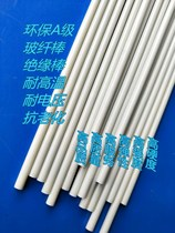 Fiber rod 4 5 6 7 8mm hard plastic rod 2 m long glass fiber rod solid glass steel round Rod elastic round stick