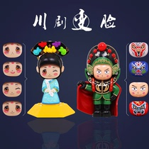 Sichuan Opera face Doll Doll toy Sichuan Chengdu featured tourist souvenirs abroad to send children foreigners