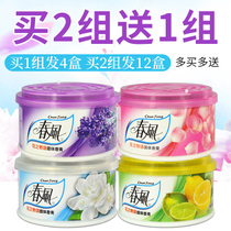 Spring air freshener solid fragrance toilet toilet deodorant aromatherapy indoor fragrance car balm