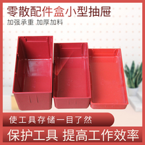 Factory direct sales tool cabinet box parts box small drawer separation component classification box divider classification slot.