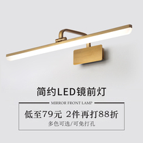 led mirror front light mirror cabinet dedicated bathroom toilet bathroom toilet makeup light vanity light free punch mirror light