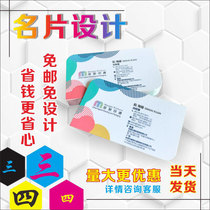 Creative business code bidimensionnel business Double-sided couleur carte daffaires custom free design printing card custom printing