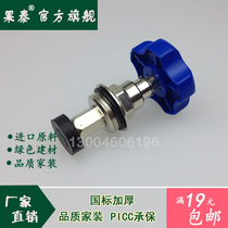 6-point PPR PE cutoff valve CORE gate valve lifting valve core copper valve core PPR Pipe Fittings Pipe Fittings 63