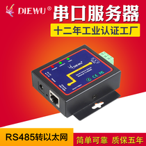DIEWU RS485 serial Port Server RS485 transfer Ethernet port TCP IP networked communication device belt management