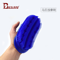 Horse brush comb horse cleaning horse supplies massage brush tickle eight feet long harness bcl432410