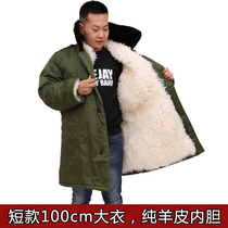 Sheepskin coat mens winter thickening in the long section of wool fur one leather cold warm cotton coat mountaineering