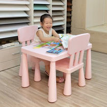 IKEA kindergarten childrens table and chair set plastic table chair baby learning table childrens toy table thickening