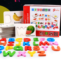 English alphabet card child learning puzzle wooden baby multi-functional children pairing building blocks toys