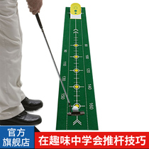 Kay Shield Putter Practice simulator simulates green practice blanket office Home mini Indoor Golf Set