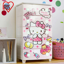 Alice baby drawer childrens wardrobe collection cabinet plastic cartoon finishing locker five bucket cabinet Alice