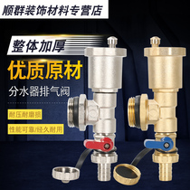 Heating drain valve geothermal trap exhaust valve geothermal trap automatic bleed exhaust valve