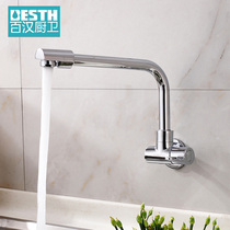 Baihan BH-828 kitchen Basin universal wall type Single cold Rotary faucet