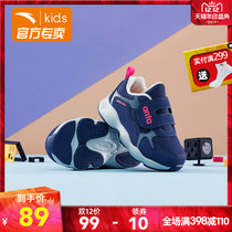 Anta childrens shoes toddler shoes 2019 Winter new men and women childrens shoes running shoes official authentic A33833502