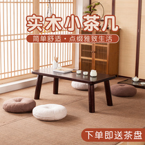 Tatami coffee table Kang table low table floating window table Nordic living room small apartment side a few Japanese-style balcony desk solid wood