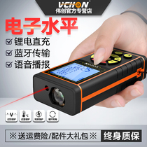 Wei Chuang Laser Rangefinder high-precision infrared handheld distance measuring instrument volume room instrument electronic ruler laser ruler