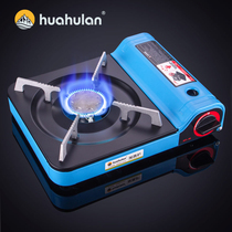 Outdoor portable card-type furnace card magnetic stove gas stove household hot pot stove stove picnic KAS stove gas stove