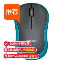 (Unpacking) Logitech M186 wireless mouse office power laptop desktop game universal