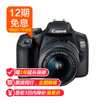 Send 1 year extended warranty Canon Canon EOS 1500D kit EF-S 18-55mm DSLR camera