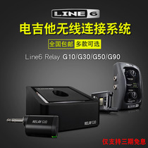 Line6 electric guitar wireless system Relay TB516G transmitter receiver G10 G30 G50 G90