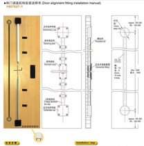Bedroom solid wooden door anti-deformation thickened wardrobe cabinet door straightener straightening rod sliding door vertical bar door plate made of aluminum