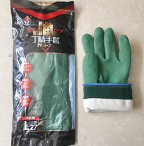 Oil-resistant Ding qing gloves anti-slip strong grip soft anti-smell pure cotton lining wear spring buds.