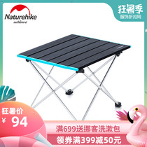 NH Norway customer outside aluminum folding portable portable picnic table tourism wild barbecue wild camping table