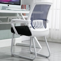 Office chair student chair guard small university ergonomic chair computer chair home staff modern minimalist chair