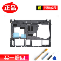 Lenovo y400n Y410P Y430P Y400 Shell a B C D shell notebook housing D shell cover plate