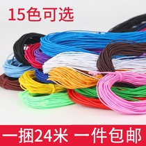 Excellent Poly color round 1mm wear-resistant elastic rope rubber band rope black and white elastic line ultra-fine elastic band elastic line
