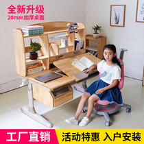 Childhood bright Garden di learning table childrens desk solid wood table and chair set student writing desk Primary School table