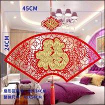 Chinese knot pendant small fan blessing word ornaments Creative New Year Spring Festival home housewarming festive living room decorations