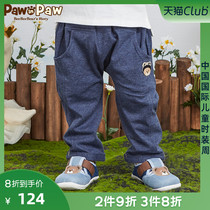 PawinPaw cartoon bear childrens clothing 2019 new autumn male baby pants baby big PP pants trousers