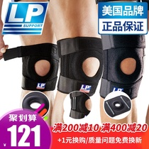LP knee sports basketball 788 running outdoor mountain climbing mens mens and womens badminton 733 patella knee