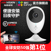 Hikvision fluorite C2C home Réseau intelligent Sans Fil surveillance Caméra machine wifi HD remote night vision