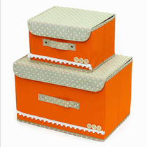 Korean version of the buckle clothing storage box covered with a small storage box storage box large multi-color variety
