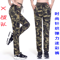 Sailor dance camouflage pants trousers uniforms pants knit stretch spring and autumn outdoor field pants army pants men and women camouflage pants