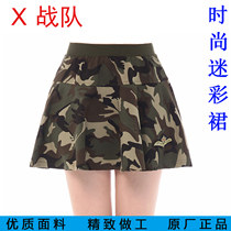 Sailor dance camouflage dress summer square dance pleated skirt high waist Aa word skirt with pants camouflage skirt